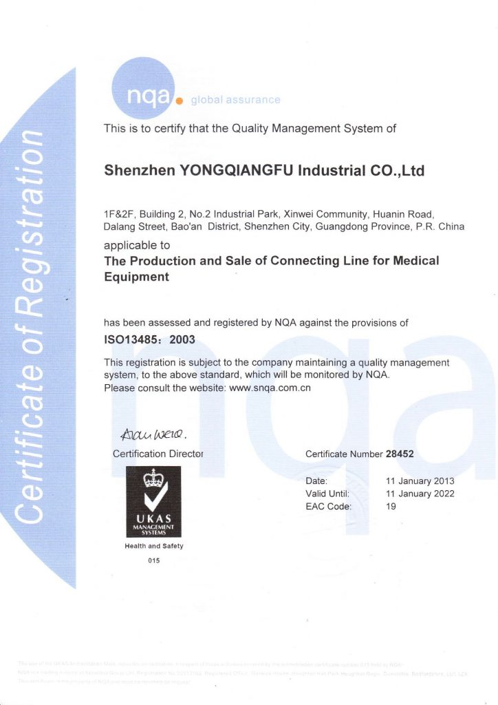 Mecial cable manufacturer qualification ISO13485